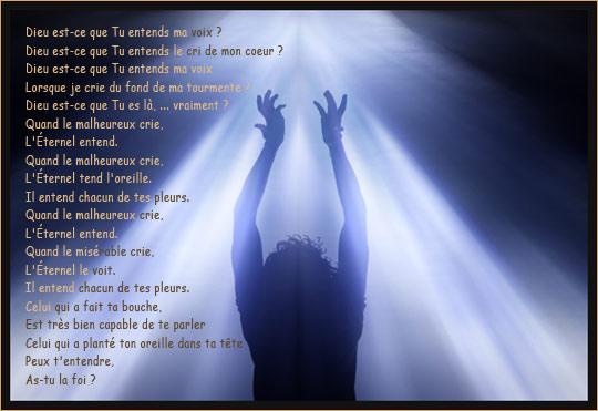 dieu_entend_et_voit-1